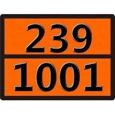 """239-1001 (АЦЕТИЛЕН РАСТВОРЕННЫЙ) Табличка рельефная """"Опасный груз"""" 400*300мм"""