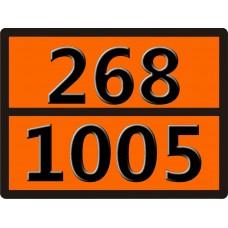 """268-1005 (АММИАК БЕЗВОДНЫЙ) Табличка рельефная """"Опасный груз"""" 400*300мм"""