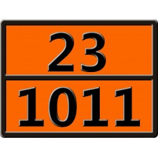 "23-1011 (БУТАН) Табличка рельефная ""Опасный груз"" 400*300мм"