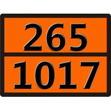 "265-1017 (ХЛОР) Табличка рельефная ""Опасный груз"" 400*300мм"