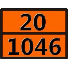 """20-1046 (ГЕЛИЙ СЖАТЫЙ) Табличка рельефная """"Опасный груз"""" 400*300мм"""