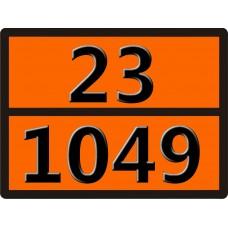 """23-1049 (ВОДОРОД СЖАТЫЙ) Табличка рельефная """"Опасный груз"""" 400*300мм"""