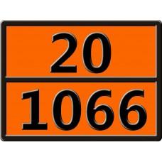 "20-1006 (АРГОН СЖАТЫЙ) Табличка рельефная ""Опасный груз"" 400*300мм"