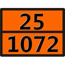 "25-1072 (КИСЛОРОД СЖАТЫЙ) Табличка рельефная ""Опасный груз"" 400*300мм"