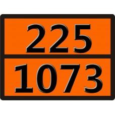 """225-1073 (КИСЛОРОД ОХЛАЖДЕННЫЙ ЖИДКИЙ) Табличка рельефная """"Опасный груз"""" 400*300мм"""