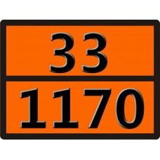"""33-1170 (СПИРТ ЭТИЛОВЫЙ) Табличка рельефная """"Опасный груз"""" 400*300мм"""
