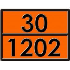"""30-1202 (ТОПЛИВО ДИЗЕЛЬНОЕ) Табличка рельефная """"Опасный груз"""" 400*300мм"""