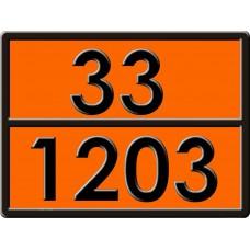 """33-1203 (БЕНЗИН МОТОРНЫЙ) Табличка рельефная """"Опасный груз"""" 400*300мм"""