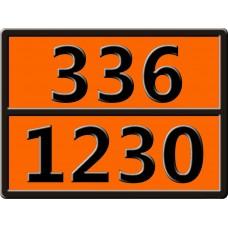 """336-1230 (МЕТАНОЛ) Табличка рельефная """"Опасный груз"""" 400*300мм"""
