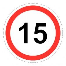 Наклейка «Знак ограничения скорости 15»