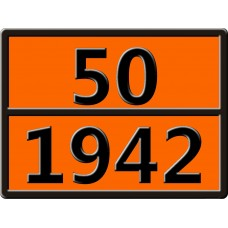 """50-1942 (АММОНИЯ НИТРАТ) Табличка рельефная """"Опасный груз"""" 400*300мм"""