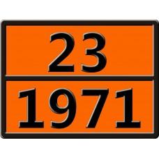 "23-1971 (МЕТАН СЖАТЫЙ) Табличка рельефная ""Опасный груз"" 400*300мм"