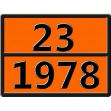 """23-1978 (ПРОПАН) Табличка рельефная """"Опасный груз"""" 400*300мм"""