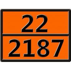 """22-2187 (УГЛЕРОДА ДИОКСИД ОХЛАЖДЕННЫЙ ЖИДКИЙ) Табличка рельефная """"Опасный груз"""" 400*300мм"""