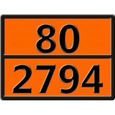 """80-2794 (Батареи жидкостные кислотные аккум.) Табличка рельефная """"Опасный груз"""" 400*300мм"""