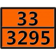 """33-3295 (УГЛЕВОДОРОДЫ ЖИДКИЕ, Н.У.К) Табличка рельефная """"Опасный груз"""" 400*300мм"""