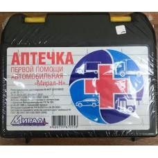 Аптечка автомобильная «Мирал-Н» (пластиковый чемоданчик)