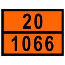 "20-1066 (АЗОТ СЖАТЫЙ) Табличка рельефная ""Опасный груз"" 400*300мм"