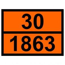 """30-1863 (ТОПЛИВО АВИАЦИОННОЕ ДЛЯ ТУРБИННЫХ ДВИГАТЕЛЕЙ) Табличка рельефная """"Опасный груз"""" 400*300мм"""