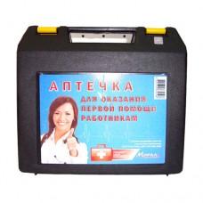 Аптечка для оказания первой помощи работникам (пластиковый футляр)
