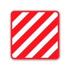 Знак «Крупногабаритный груз» 400x400 мм