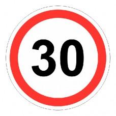 Наклейка «Знак ограничения скорости 30»