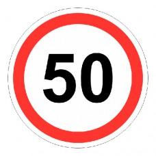 Наклейка «Знак ограничения скорости 50»