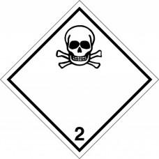 Наклейка ПВХ «Класс 2.3» «Токсичные газы»