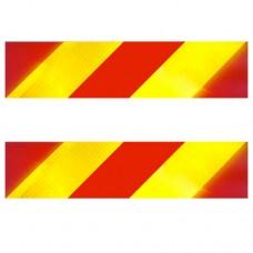 Светоотражающие желто-оранжевые полосы (комплект 2 шт., 850х200 мм)
